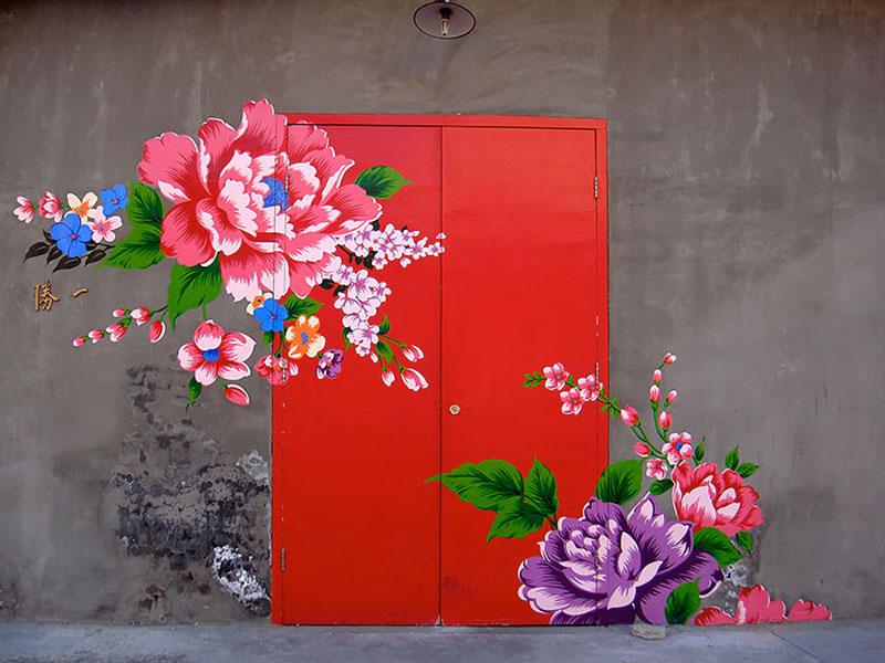بیجینگ، چین