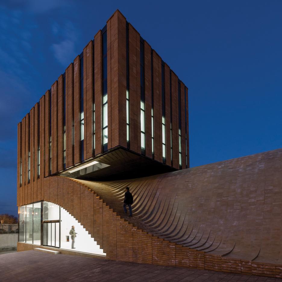 معماری مدرن ایرانی