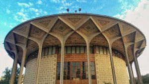 تاریخچه معماری تئاتر شهر